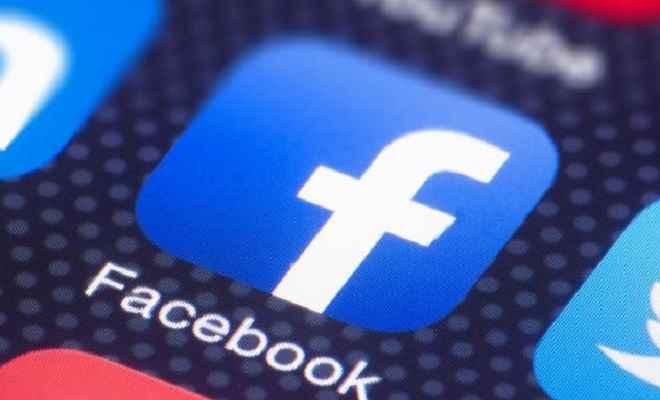 फेसबुक यूज करते हैं तो जानें ये 7 सीक्रेट ट्रिक्स, बहुत काम के हैं