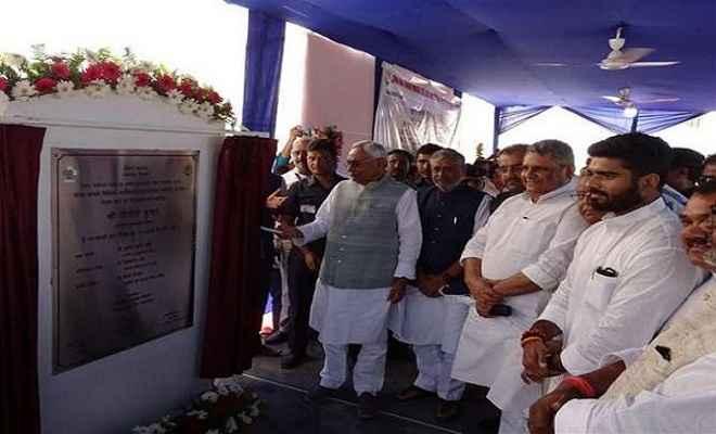 बिहार को मिला एक और मेडिकल कॉलेज, समस्तीपुर में मुख्यमंत्री ने किया शिलान्यास