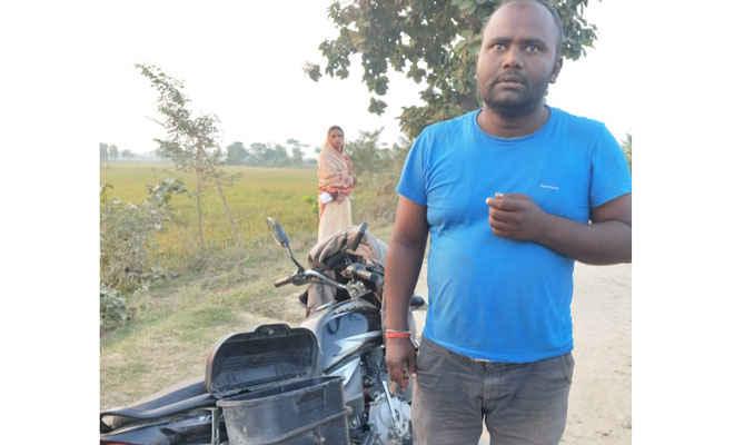 रक्सौल में भारत फाइनेंसकर्मी से डेढ़ लाख की लूट, पुलिस ने कहा- मामला संदिग्ध, जांच की जा रही