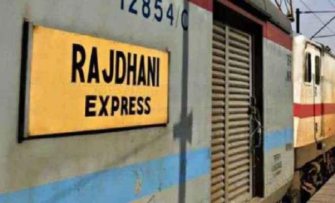 राजधानी, शताब्दी में खाना-पीना होगा महंगा, रेलवे बोर्ड ने जारी किया सर्कुलर