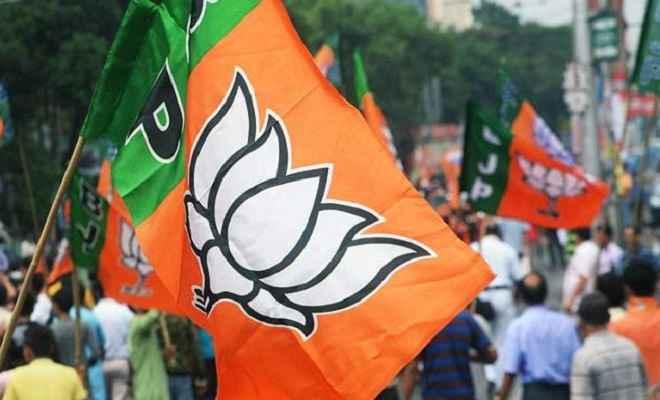 झारखंड विधानसभा चुनाव: भाजपा ने दूसरे चरण के लिए तीन प्रत्याशियों की चौथी सूची जारी की