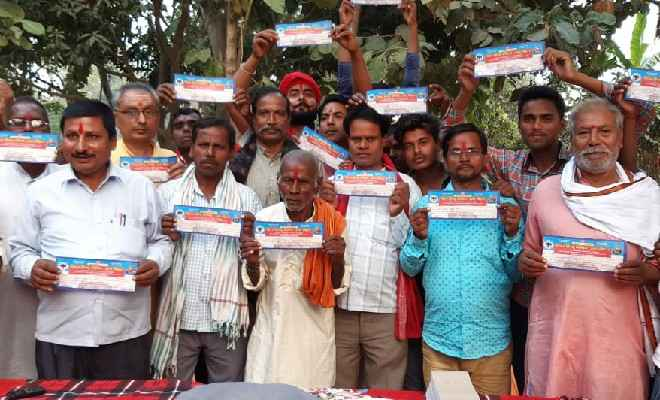 रक्सौल में विश्व हिंदू परिषद व बजरंग दल जिला इकाई का बैठक सम्पन्न