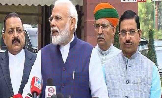2019 का ये आखिरी सत्र है, हम चाहते हैं सभी मुद्दों पर उत्तम संवाद हो: प्रधानमंत्री मोदी
