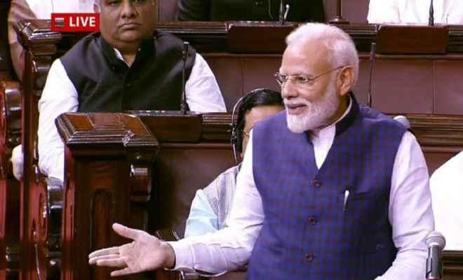 राज्यसभा के 250वें सत्र को प्रधानमंत्री मोदी ने किया संबोधित, बोले- इस सदन ने इतिहास बनाया भी और बदला भी