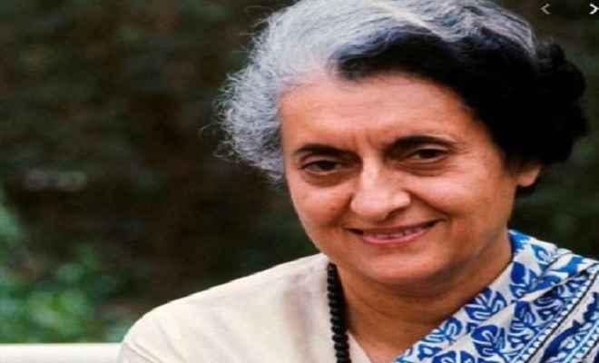 इंदिरा गांधी की जयंती आज, पीएम मोदी, सोनिया समेत अनेक नेताओं ने दी श्रद्धांजलि