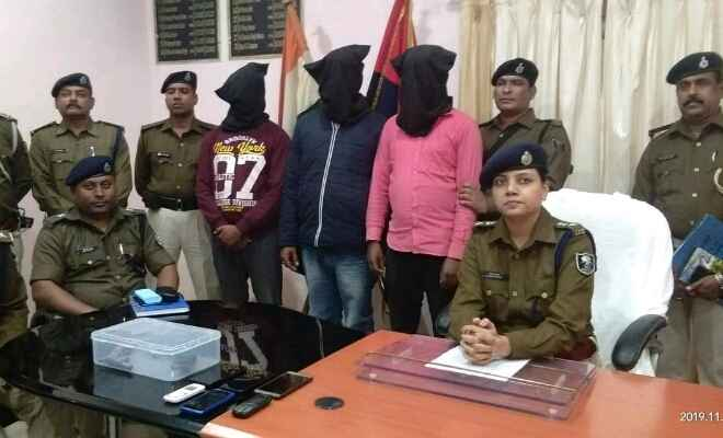 बेतिया गुलाबबाग में दिन दहाड़े गोली मारकर 15 लाख की लूटकाण्ड का निताशा गुड़िया ने किया उद्भेदन, घटना में शामिल 3 गिरफ्तार
