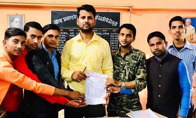 अखिल भारतीय विद्यार्थी परिषद इकाई के प्रतिनिधिमंडल ने समस्या व अन्य विषय को लेकर बीडीओ को सौंपा ज्ञापन