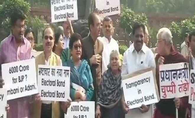 इलेक्टोरल बाण्ड के मुद्दे पर कांग्रेस सांसदों ने संसद भवन परिसर में किया विरोध प्रदर्शन