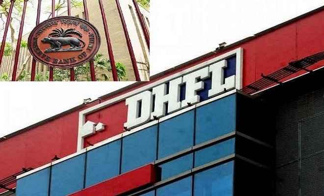 डीएचएफएल के प्रशासक को सलाह देने के लिए आरबीआई ने 3 सदस्यीय समिति का किया गठन