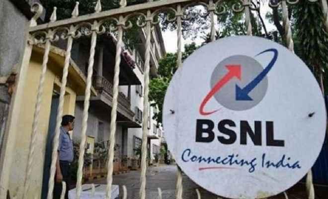 भूख हड़ताल पर गए बीएसएनएल के कर्मचारी, वीआरएस के लिए मजबूर करने का आरोप