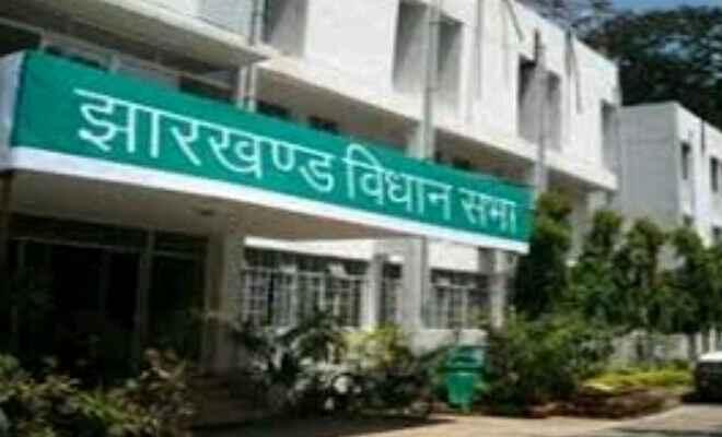 झारखंड विधानसभा चुनाव: चौथे चरण के लिए नामांकन भरने का आज आखिरी दिन