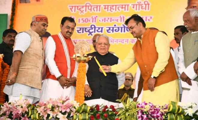 ग्राम विकास कार्यक्रम को आगे बढ़ाने की मनसा थी महात्मा गांधी में: राज्यपाल