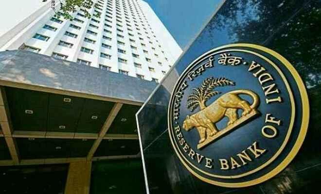 आज वित्त वर्ष की पांचवी द्वि-मासिक मौद्रिक नीति की घोषणा करेगा रिजर्व बैंक