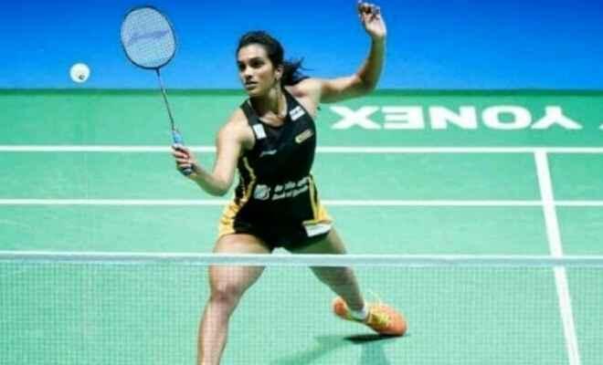 डब्ल्यूएफ वर्ल्ड टूर फाइनल बैडमिंटन प्रतियोगिता में आज पी.वी.सिंधु का मुकाबला चीन की ही बिंग जियाओ से