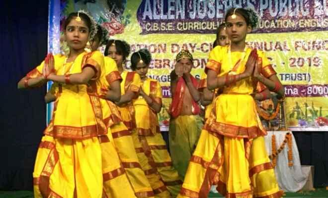 शिक्षा और कला के समागम से ही हो सकता है बच्चों का सर्वांगीन विकस : नीरज कुमार