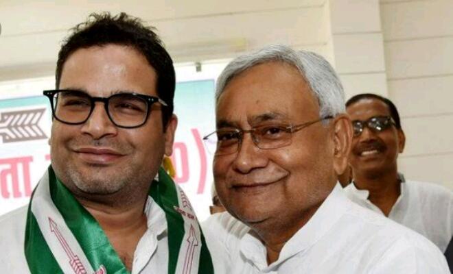 मुख्यमंत्री से मिलेंगे जदयू के राष्ट्रीय उपाध्यक्ष प्रशांत किशोर, नीरज कुमार ने प्रशांत किशोर को भ्रम ना पालने की दी सलाह