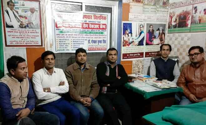 गौतम बुद्ध दर्द उपचार क्लिनिक का चौथा स्थापना दिवस धूमधाम से मनाया गया