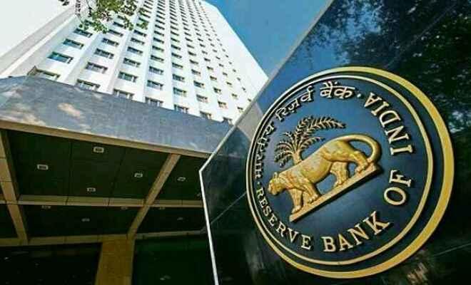रिजर्व बैंक ने सहकारी बैंकों को 5 करोड़ से ऊपर के लेनदेन से संबंधित सूचना केंद्रीय संग्रह प्रणाली को देने का दिया निर्देश