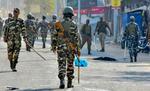 असम सरकार ने गुवाहाटी से कर्फ्यू पूरी तरह हटाया, आज से ब्रॉडबैंड इंटरनेट सेवाएं बहाल