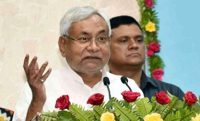 लोगों की उम्मीदों का ख्याल रखना पुलिस का दायित्व: मुख्यमंत्री नीतीश