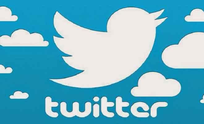 ट्विटर के सीईओ एवं वरिष्ठ अधिकारियों ने संसदीय समिति के सामने पेशी से किया इनकार