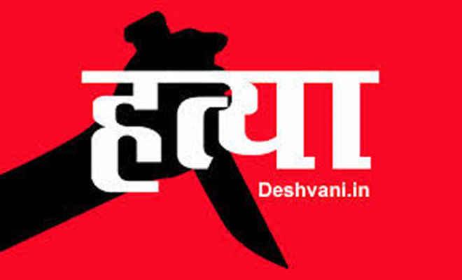 दरभंगा में 30 हजार रुपए की खातिर दो भाइयों ने बीच सड़क पर दौड़ाकर की गिट्टी व्यवसायी की हत्या