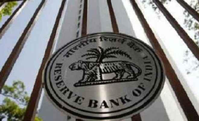 देश की 7 बैंकों ने किया नियमों का उल्लंघन, आरबीआई ने लगाया डेढ़ करोड़ का जुर्माना