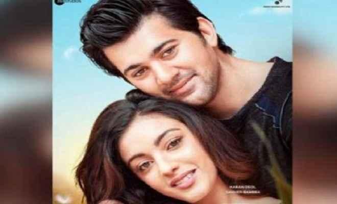 पल पल दिल के पास: सनी देओल के बेटे करण की फिल्म का फर्स्ट पोस्टर रिलीज