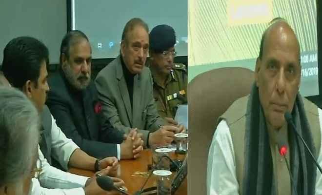 पुलवामा हमला: राजनाथ सिंह की अध्यक्षता में सर्वदलीय बैठक संपन्न, 3 सूत्रीय प्रस्ताव पास