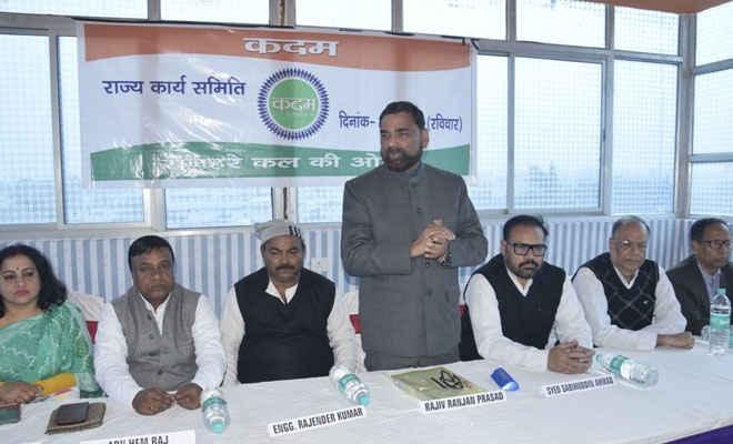 24 फरवरी को फकीरवाड़ा में आयोजित होगा दूसरा रोजगार सम्मेलन : राजीव रंजन