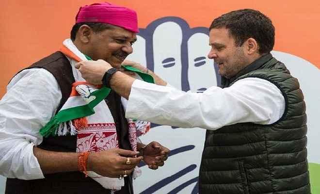 भाजपा सांसद कीर्ति आजाद ने राहुल गांधी की मौजूदगी में थामा कांग्रेस का हाथ