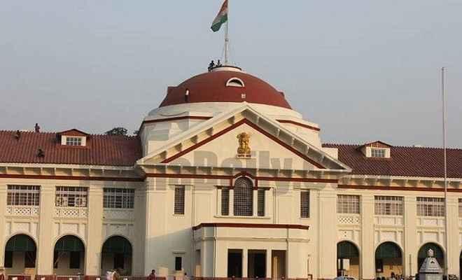 पटना हाई कोर्ट का बड़ा फैसला, पूर्व मुख्यमंत्रियों को अब नहीं मिलेगा सरकारी आवास