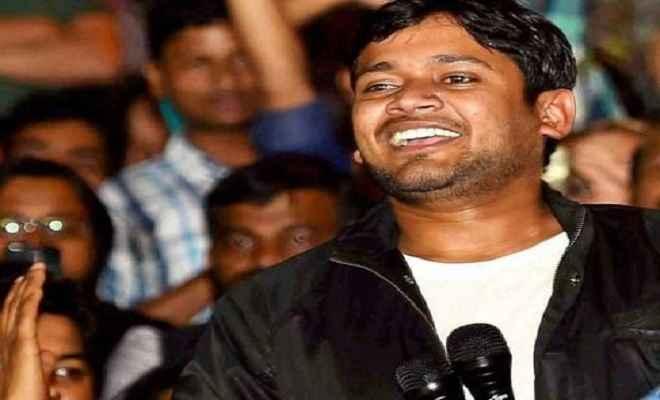 कन्हैया कुमार बेगूसराय लोकसभा सीट से लड़ेंगे चुनाव