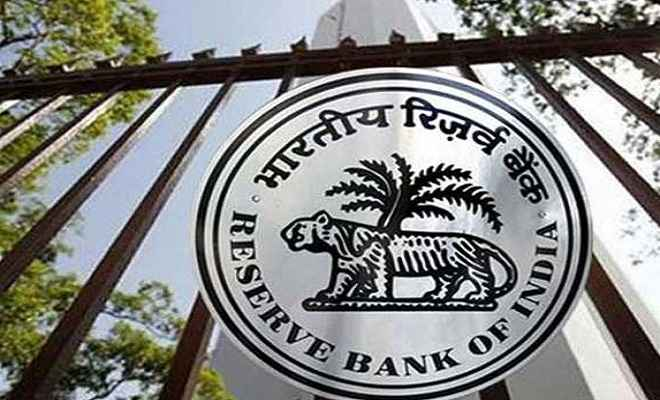 आरबीआई की निगरानी सूची से बाहर हुए दो बड़े बैंक