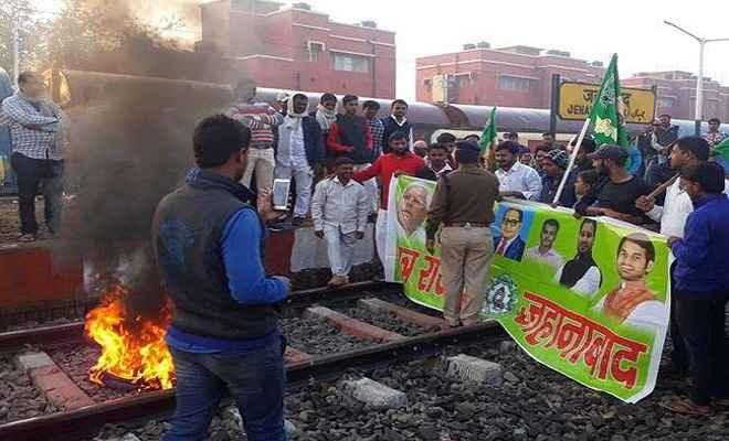 भारत बंद: बिहार में बंद समर्थकों ने कई जगह किया सड़क जाम, रोकी ट्रेन