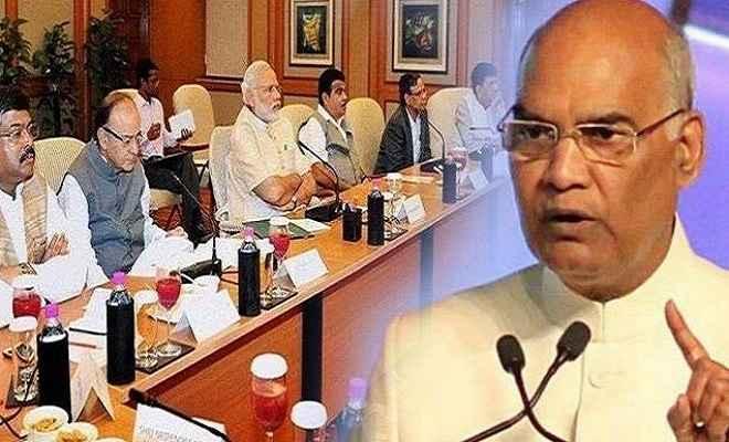 मंत्रिमंडल ने राष्ट्रपति रामनाथ कोविंद को अधिसूचना के लिए लोकसभा चुनाव की भेजी तारीखें