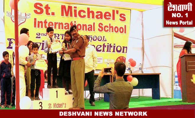 मोतिहारी के संत माइकल में चला इंटर स्कूल ड्रॉइंग कंपटीशन