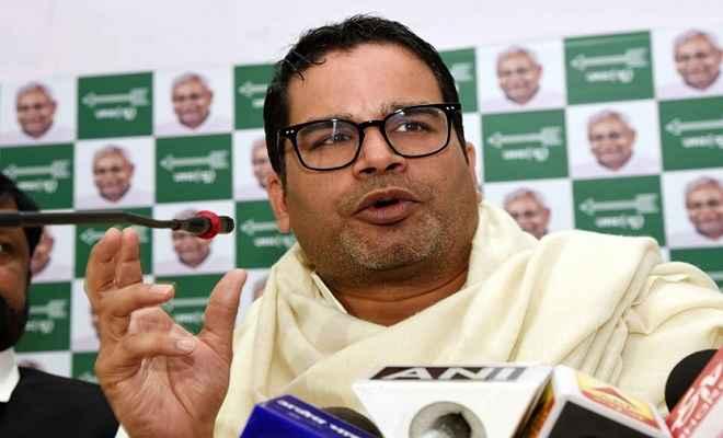 आंध्र प्रदेश के सीएम ने प्रशांत किशोर को कहा 'बिहारी डकैत', जदयू नेता ने दे डाली नसीहत
