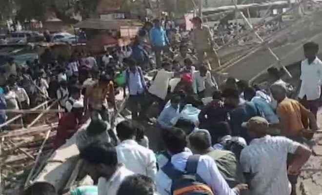 कर्नाटक में निर्माणाधीन इमारत गिरी, एक की मौत, 40 लोगों के दबे होने की आशंका
