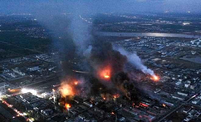 चीन: केमिकल इंडस्ट्रीयल पार्क में भयंकर विस्फोट, 47 की मौत, 600 से ज्यादा घायल