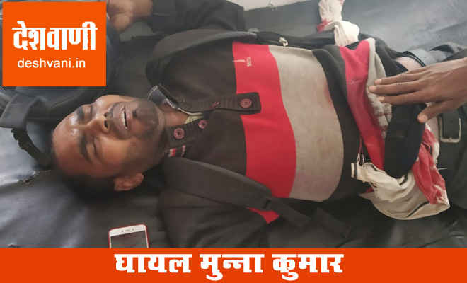 सुगौली में दिनदहाड़े दो को गोली मारी, एक की मौत, दूसरा घायल, मोतिहारी रेफर