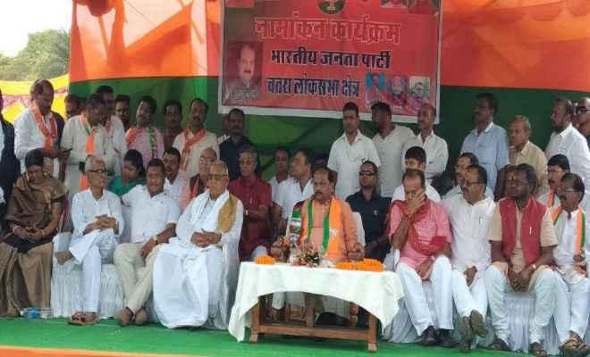 चतरा में बोले सीएम रघुवर दास- भाजपा जाति की राजनीति नहीं करती