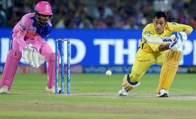 आईपीएल 2019: चेन्नई की रोमांचक मुकाबले में जीत, राजस्थान को किया परास्त