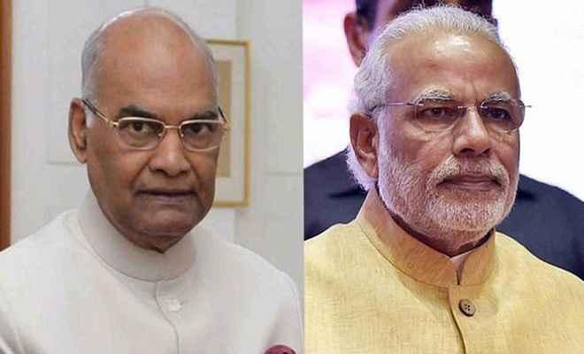राष्ट्रपति और प्रधानमंत्री मोदी ने रामनवमी के पावन पर्व पर सभी देशवासियों को दी शुभकामनाएं