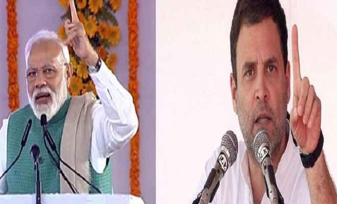 प्रधानमंत्री मोदी और कांग्रेस अध्यक्ष राहुल गांधी आज कर्नाटक में करेंगे धुंआधार चुनावी रैलियां