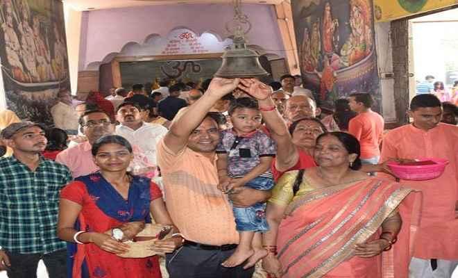 बोकारो में धूमधाम से मनाई गई रामनवमी