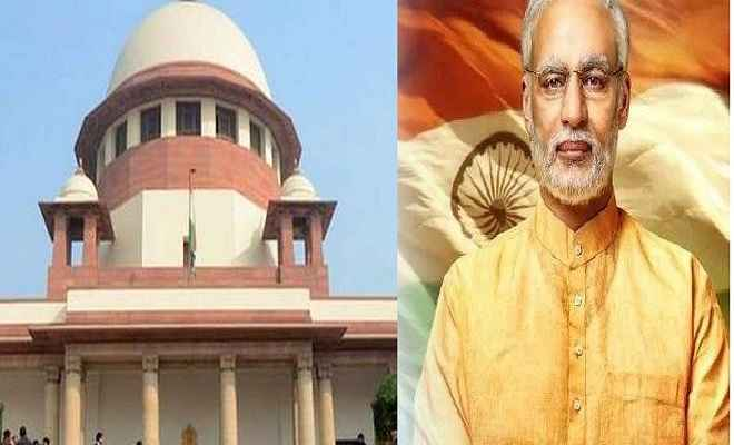 सुप्रीम कोर्ट ने चुनाव आयोग से कहा, मोदी की बायोपिक देखने के बाद प्रतिबंध पर लें फैसला