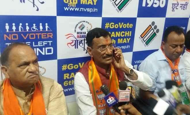 भाजपा उम्मीदवार संजय सेठ ने आज रांची समाहरणालय में भरा पर्चा