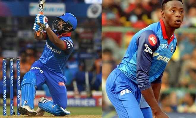आईपीएल: घरेलू मैदान पर मुम्बई का सामना करेगी दिल्ली, रबाडा व पंत पर होंगी निगाहें