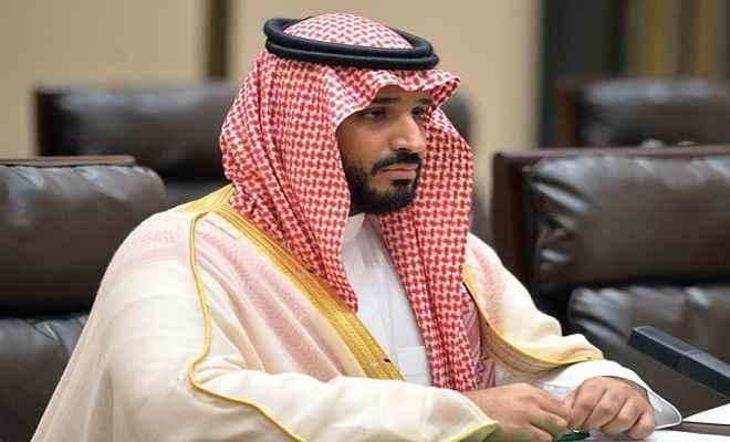 सउदी अरब में होगा 2020 का जी-20 शिखर सम्मेलन